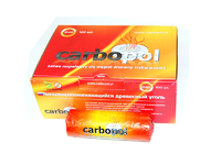 Уголь для кальяна Carbopol 40mm